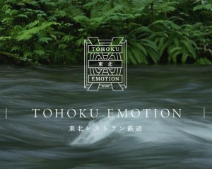 Tohoku Emotion